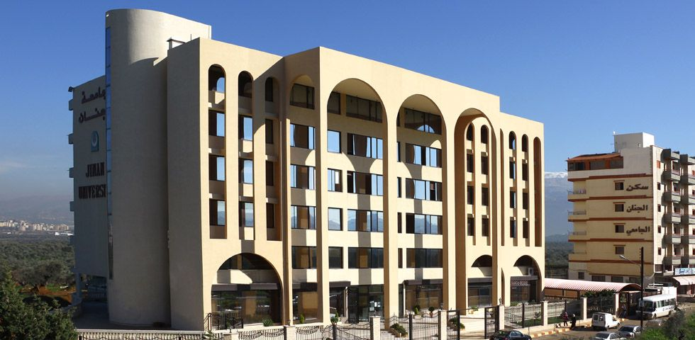 Tripoli Main Campus...